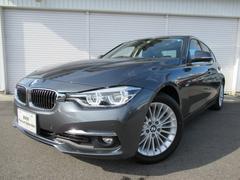 BMW318i ラグジュアリー黒革デモカー認定中古車