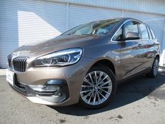 BMW218dグランツアラーLuxコンフォートPオイスター革