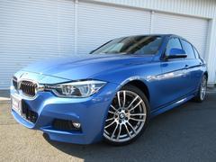 BMW320d Mスポーツ19AW衝突軽減ACC禁煙1オナ認定車