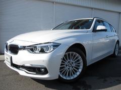 BMW318iツーリングLux黒革Pサポートデモカー認定中古車