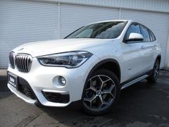 BMW X1xDrive 20i XラインコンフォートP社外DTV認定車