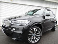 BMW X5xDrive40e Mスポーツ20AWセレクトPモカ革禁煙