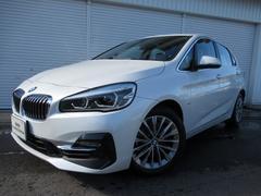 BMW218dアクティブツアラーLuxセーフティコンフォートPサポ