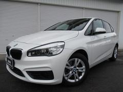 BMW218iアクティブツアラーPサポオートトランク禁煙認定中古車