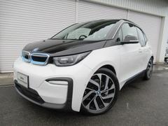 BMWi3スイート レンジエクステンダーLED革デモカー認定中古車