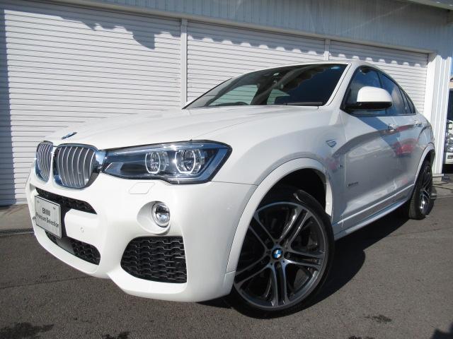 BMW xドライブ28i Mスポーツ20AW黒革LEDセレクトSR