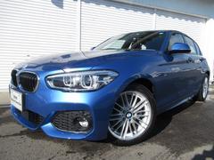 BMW118i MスポーツACCコンフォートPサポート認定中古車