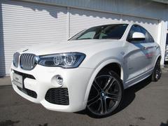 BMW X4xドライブ28i Mスポーツ20AW黒革LEDセレクトSR