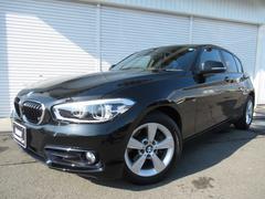 BMW118i スポーツコンフォートPサポ禁煙1オナ認定中古車