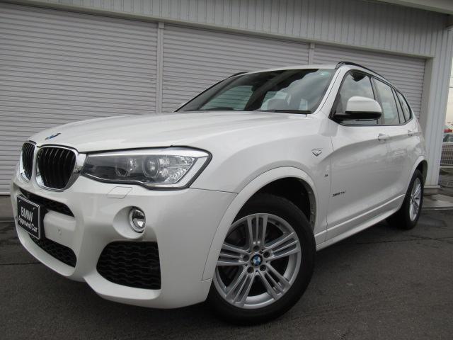 BMW xDrive20d Mスポーツ電動トランク禁煙1オナ認定車
