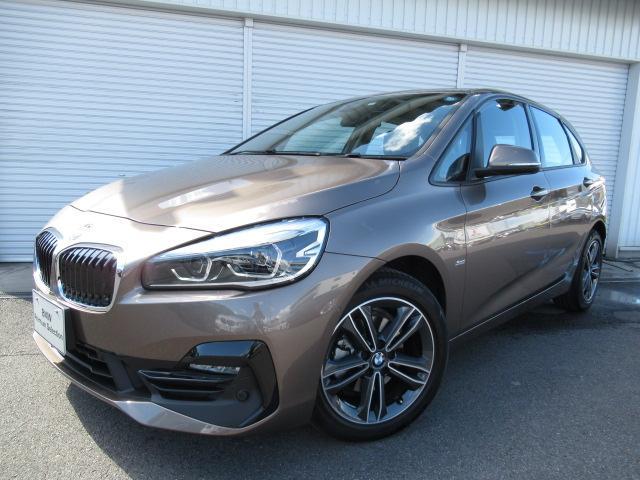 BMW 218dアクティブツアラースポーツPサポコンフォート認定車
