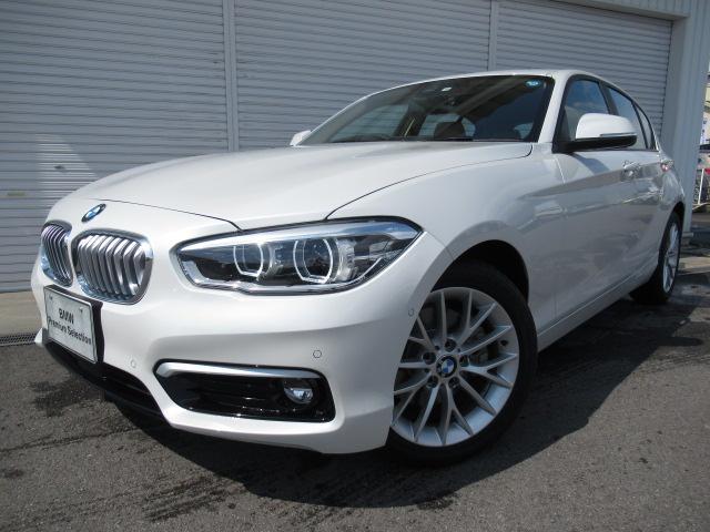 BMW 118d ファッショニスタACCオイスター革Pサポ認定中古車