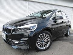 BMW218dアクティブツアラーLux黒革コンフォートPサポート