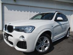 BMW X3xDrive20d Mスポーツモカ革ACC禁煙1オナ認定車