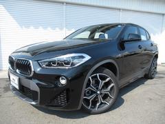 BMW X2sドライブ18i MスポーツXコンフォート19AW認定中古車
