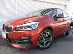 BMW218dアクティブツアラースポーツPサポコンフォート認定車