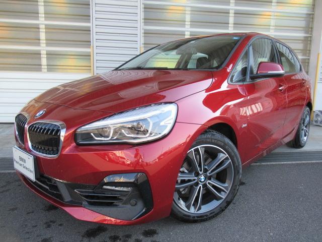 BMW 218iアクティブツアラースポーツPサポコンフォートP認定車