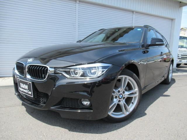 BMW 320i xDriveツーリング Mスポーツ 認定中古車