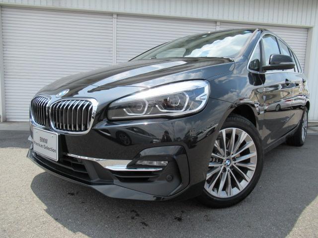 BMW 218iグランツアラーラグジュアリーオイスター革 認定中古車