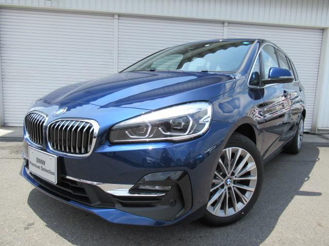 BMW 218dグランツアラーラグジュアリーACCコンフォートPKG