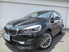 BMW218dアクティブツアラーラグジュアリーACCコンフォート