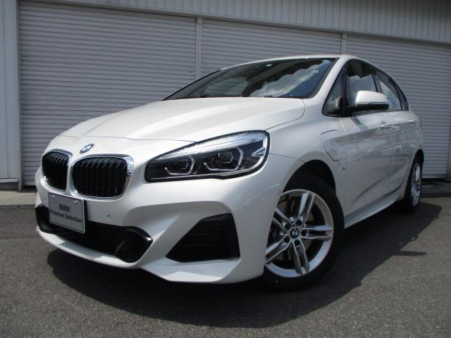 BMW 225xeアイパフォーマンスAツアラーMスポーツ認定中古車