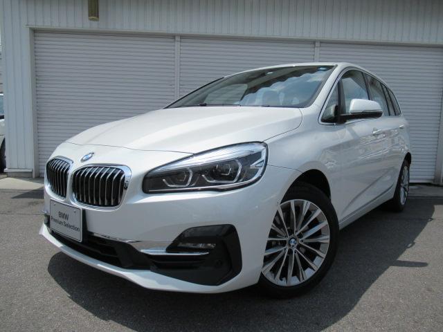 BMW 218dグランツアラー ラグジュアリーコンフォート認定中古車