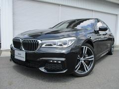 BMW740d xDrive Mスポーツ 20AWリアコンフォート