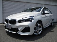 BMW225xeアイパフォーマンスAツアラーMスポーツ認定中古車