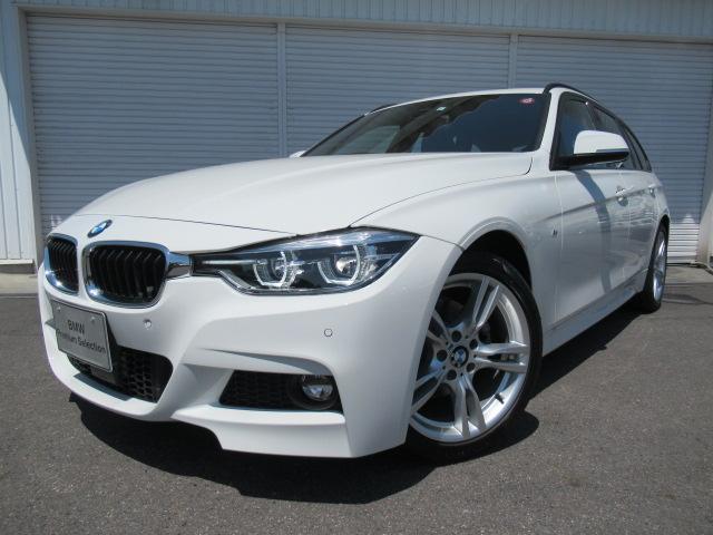 BMW 320iツーリング Mスポーツ ブラックレザー 認定中古車