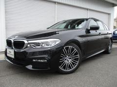 BMW523iツーリング MスポーツイノベーションPKG認定中古車