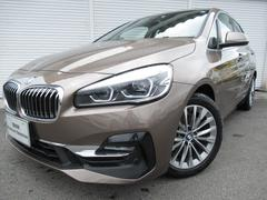 BMW218dアクティブツアラーラグジュアリーセーフティACC