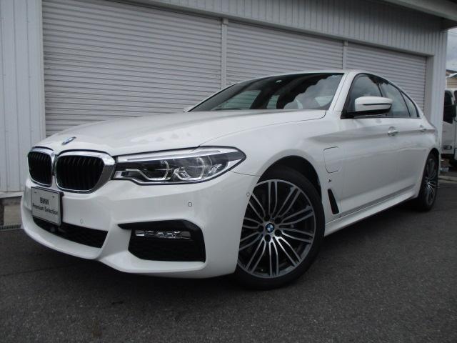 BMW 530e MスポーツアイパフォーマンスセレクトSR認定中古車