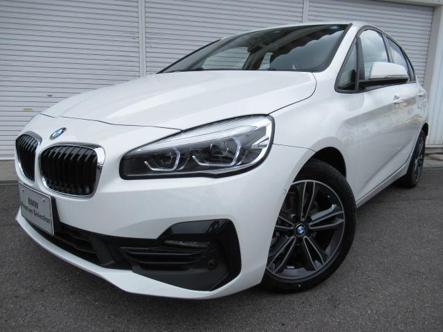 BMW 218dアクティブツアラー スポーツ コンフォートPサポート