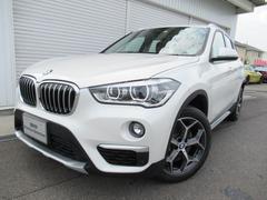 BMW X1xDrive 20i xラインアドバンスドセーフティACC