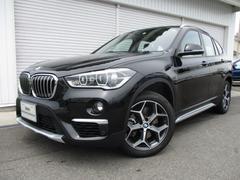 BMW X1xDrive 20i xライン アドバンスドセーフティACC