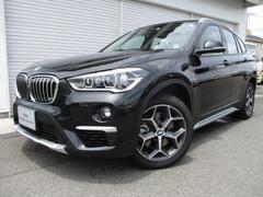 BMW X1xDrive25i xライン ハイラインモカレザー認定中古車