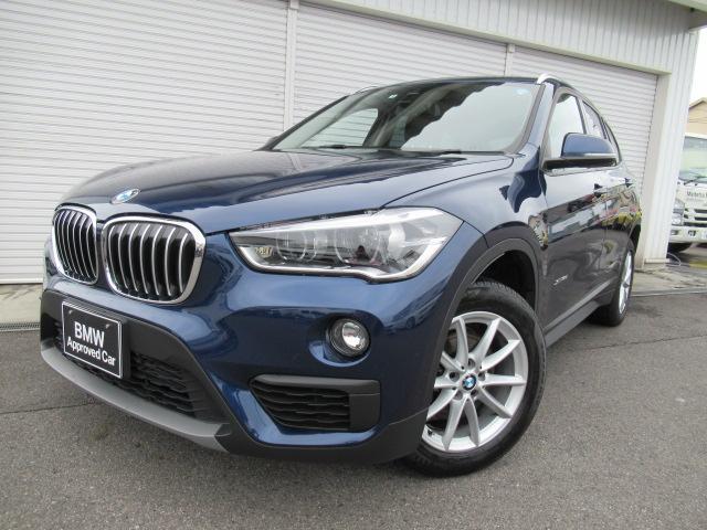 BMW xDrive18d コンフォートパッケージ1オナ 認定中古車