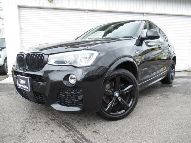 BMW ブラックアウト全国300台限定1オーナー認定中古車