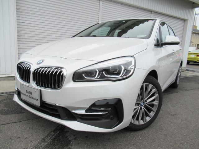 BMW 218dアクティブツアラーラグジュアリーコンフォートPサポ