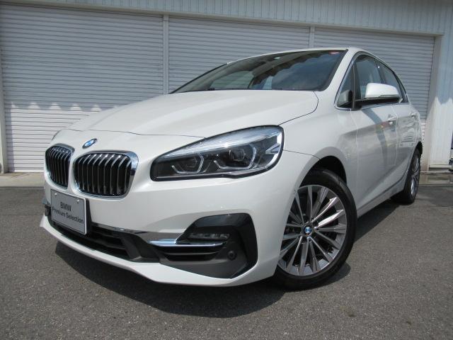 BMW 218iアクティブツアラーラグジュアリーコンフォートPサポ