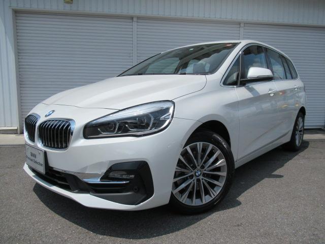 BMW 218dグランツアラーラグジュアリーコンフォートP認定中古車