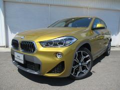 BMW X2xDrive18d MスポーツX コンフォートP 認定中古車