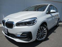BMW218d xDriveグランツアラーラグジュアリーACC