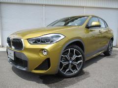 BMW X2sDrive18i MスポーツX 弊社デモカー 認定中古車