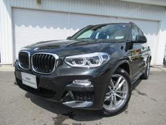 BMW X3xDrive20d Mスポーツハイラインモカレザー認定中古車