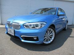 BMW118i ファッショニスタ オイスターレザー 認定中古車