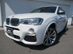 BMW X4M40i モカレザーシートSR20AW 1オ−ナ−認定中古車