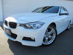 BMW320d Mスポーツ 弊社1オーナー 認定中古車