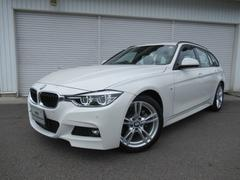BMW320dツーリング MスポーツLCI 18AW 認定中古車